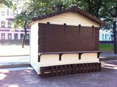 Ярмарочные домики - 4